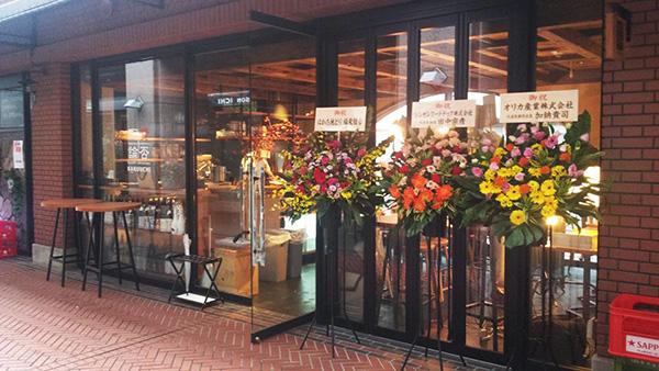 「はかた地どり」取扱店舗新規オープンのお知らせ1